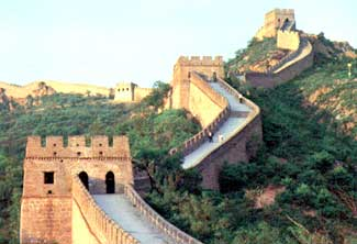 http://itasoraya.files.wordpress.com/2010/08/manca-0703-greatwall1.jpg?w=300